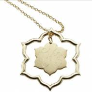 Magnolia Layered Charm Necklace- As Seen In US Weekly