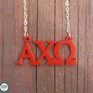 Greek Alpha Chi Omega Floating Letters Necklace