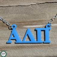 Greek Alpha Delta Pi Floating Acrylic Necklace