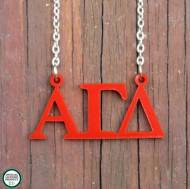 Greek Alpha Gamma Delta Acrylic Necklace