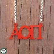 Greek Alpha Omicron Pi Acrylic Necklace