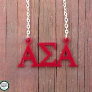 Greek Alpha Sigma Alpha Acrylic Necklace