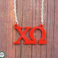 Greek Chi Omega Acrylic Necklace
