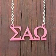 Greek Sigma Alpha Omega Acrylic Necklace
