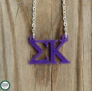 Greek Floating Letters Sigma Kappa Necklace