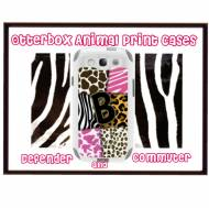 Customized Animal Print OtterBox Commuter Case For IPhone And Galaxy